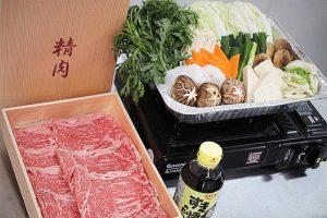 Wagyu Sukiyaki Meal Box