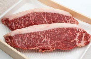 Wagyu Rump Cap Steak